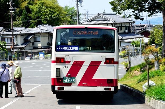2015_0430_110527_つつじバス