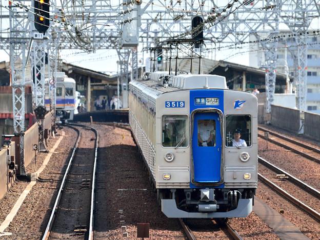 写真: 2015_0621_151137_泉北3000系