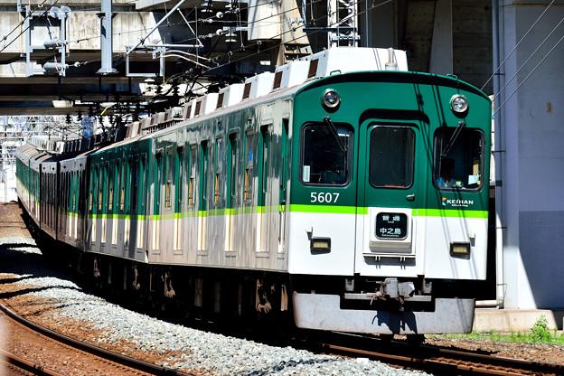 Photos: 2015_0725_143908_【5557F】