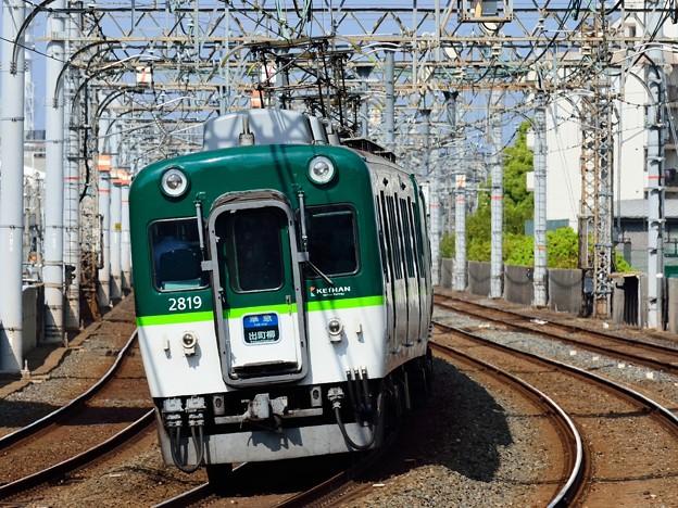 2015_0430_145814_【京阪2600系(0番台)電車】