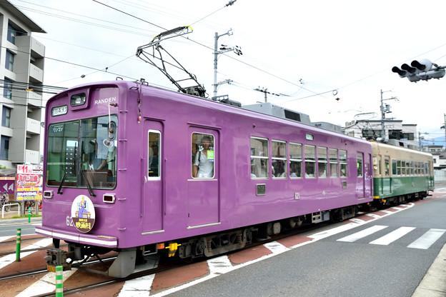 Photos: 2015_0813_154424_新旧塗装 手前が新しい京紫