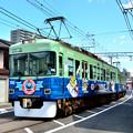 Photos: 2015_0911_132015_機関車トーマス