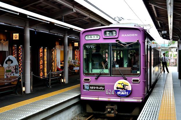 2015_0822_141022_624号車 嵐山駅