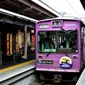 Photos: 2015_0822_141022_624号車 嵐山駅