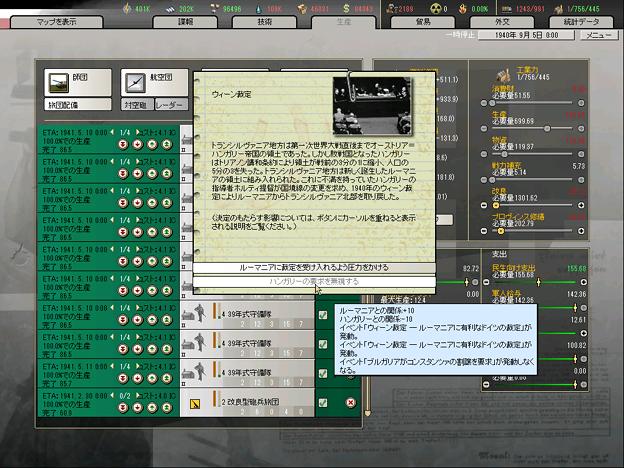 http://art53.photozou.jp/pub/554/3163554/photo/224289975_624.v1434856193.png