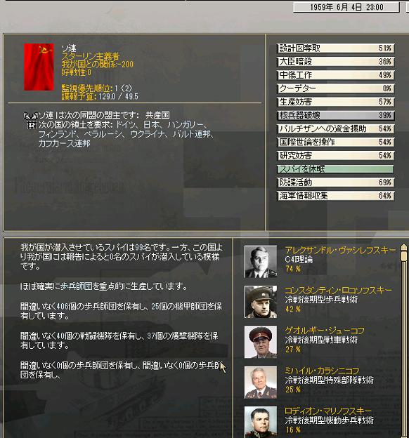 http://art53.photozou.jp/pub/554/3163554/photo/226279766_624.v1439259732.png