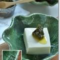 Photos: 常備菜的調味料☆大葉味噌
