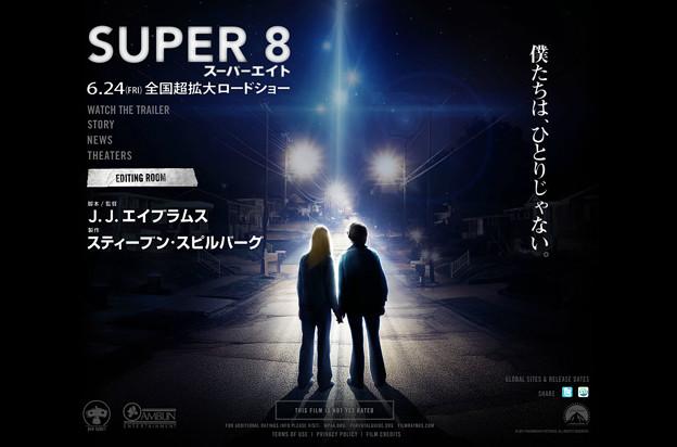 駄作映画SUPER8絶対に観るな