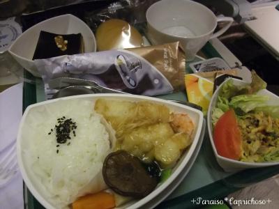 エミレーツ航空・機内食1