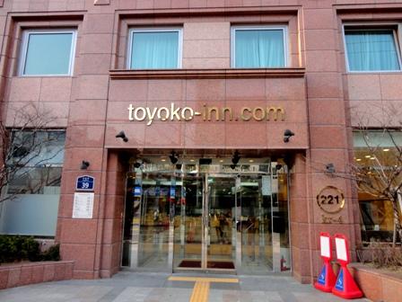 Photos: 東横イン2