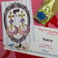 Photos: 2つ目はPetit Bonheurさん。去年の冬コミでも購入したサークルさん。ピアスとリング。間違えてピアス買っちゃったからイヤリングに付けかえないと(´・ω・`)