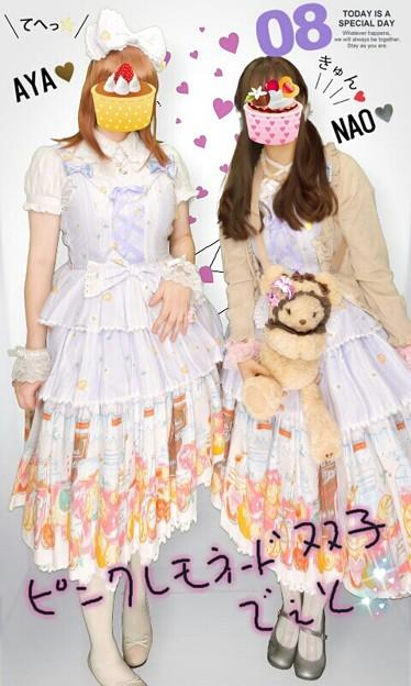今日のお出かけで着た服。メタモのピンクレモネードコーデヽ(・∀・)ノ 今日はプリクラ撮ったのでアップ。左側自分で隣がお友達。とっても似合ってて可愛かった(*´ω`*)