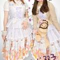 Photos: 今日のお出かけで着た服。メタモのピンクレモネードコーデヽ(・∀・)ノ 今日はプリクラ撮ったのでアップ。左側自分で隣がお友達。とっても似合ってて可愛かった(*´ω`*)