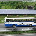 Photos: ソーラーパネル 東関道 酒々井PA