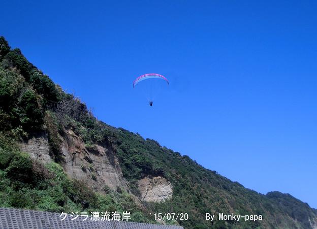 Photos: 150720クジラ-6