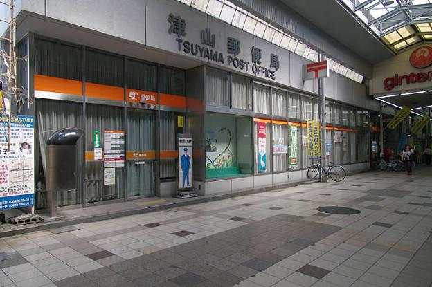 s0231_津山郵便局_岡山県津山市