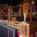 Photos: s0243_津山だんじり展示_作州城東屋敷裏