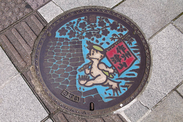 s0254_津山市マンホール_かっぱカラー