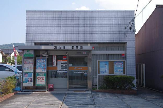 s0258_津山坪井郵便局_岡山県津山市