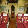 Photos: s1692_JR四国2007番_アンパンマン座席
