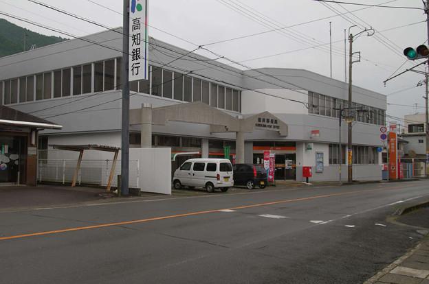 s1717_窪川郵便局_高知県高岡郡四万十町