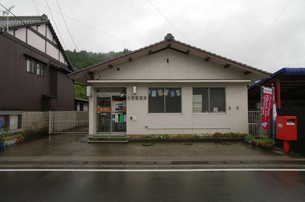 s1850_吉野郵便局_愛媛県北宇和郡松野町