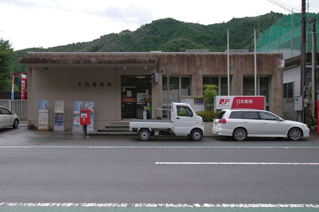 s1896_十川郵便局_高知県高岡郡四万十町