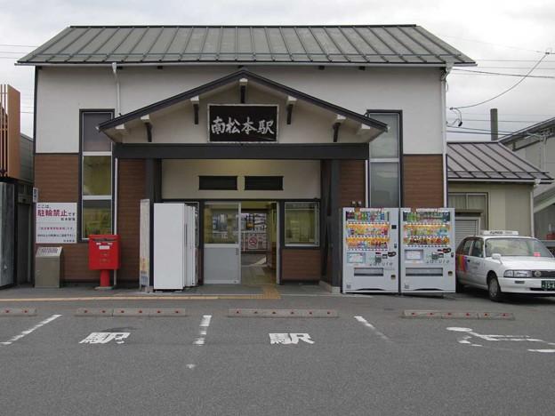 s2204_南松本駅_長野県松本市_JR東_trim