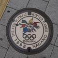 Photos: s2471_長野市マンホール_長野オリンピック柄