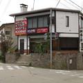 Photos: s2549_野沢温泉横落の湯
