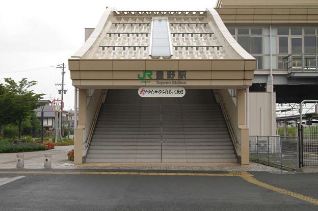 s2635_豊野駅西口_長野県長野市_しなの鉄道_JR東