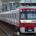 Photos: 京急本線 快特高砂行 RIMG2185