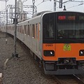 Photos: 東武伊勢崎線 急行中央林間行 CIMG4504