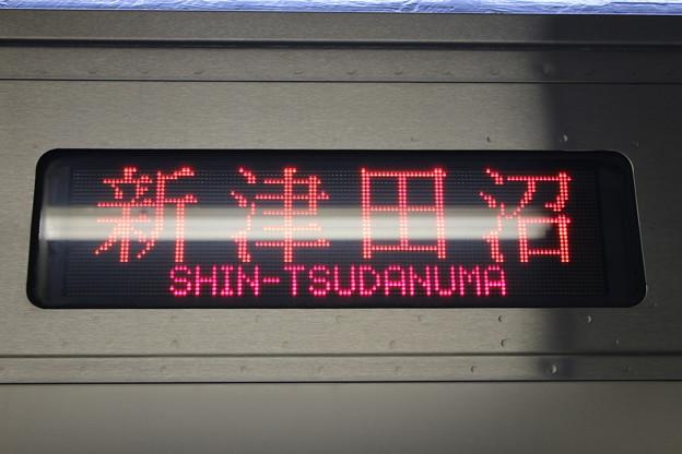 新京成8900形 新津田沼表示