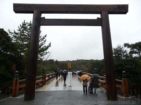 120305-お伊勢さん 内宮 (1)