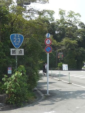150615-伊勢神宮 内宮 (1)