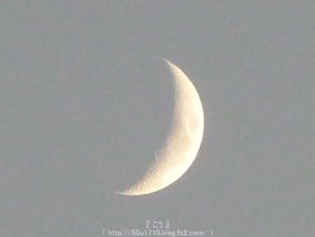 150721-お月さん (3)