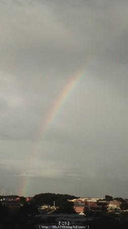 150909-虹 (2)