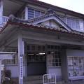 Photos: 富岡製糸場管理事務所
