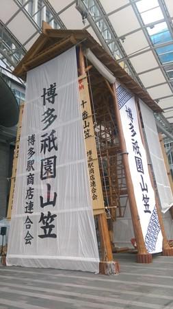2015年 博多祇園山笠 飾り山笠 建設中 写真画像 (2)