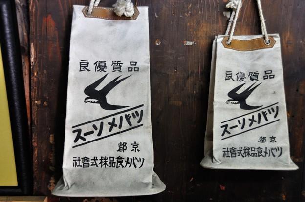 上野酒店にて