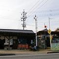 井笠鉄道、新山駅