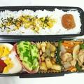 Photos: 2012/7/20のお弁当