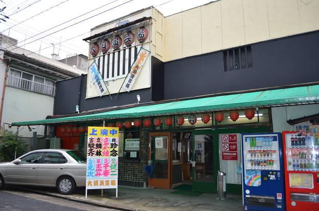 フォト蔵大須演芸場アルバム: 昭和レトロも残る、元... (8)写真データドラ狂さんの友達 (92)フォト蔵ツイート