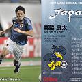 Photos: 日本代表チップス2011No.024森脇良太(サンフレッチェ広島)