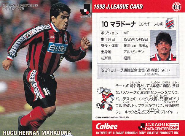 Jリーグチップス1998No.111マラドーナ(コンサドーレ札幌)