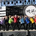 おの恋 妖怪護15-14