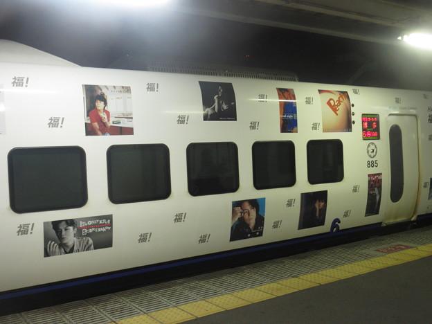 福!列車かもめ  4