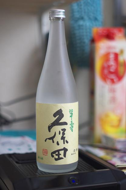 翠寿 久保田