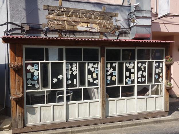 国分寺の街の風景 (東京都国分寺市本町)
